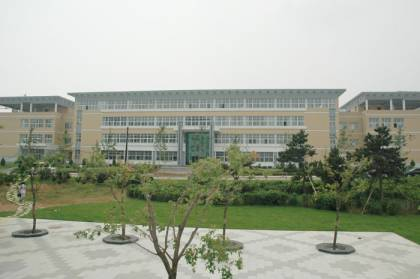 ouruniversity